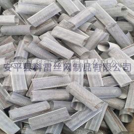 安平科雷供应不锈钢过滤筒 前置过滤器滤网