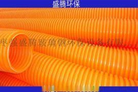 衢州盛腾--高品质MPP电力单壁波纹管