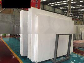 白色石材大板水晶白大板