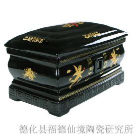 骨灰盒批发网_骨灰盒价格,骨灰盒批发商,骨灰盒生产厂家-中国制造网