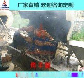 厂家供应优质烤全羊炉 自动旋转烤乳猪炉 木炭无烟烤全羊机