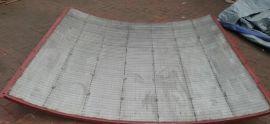 冠淼公司供应优质弧形筛