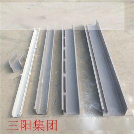 定做玻璃钢模压管箱 SMC模压电缆槽盒 高铁专用电缆槽 桥架管箱