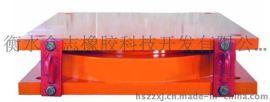 GPZ公路桥梁用盆式支座安装使用方法?衡水众志厂家专业生产盆式支座,规格型号齐全