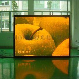 室外全彩P5.95led电子广告显示屏 500*1000mm压铸铝租赁电子屏