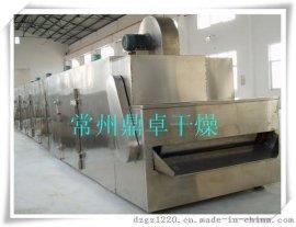 鼎卓干燥厂家直销百合专用带式干燥机  环保节能  物美价廉