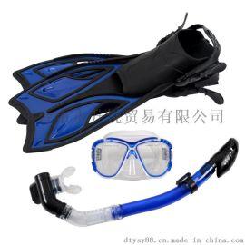 成人硅膠潛水鏡全幹式呼吸管長腳蹼 浮潛三寶全幹式遊泳套裝