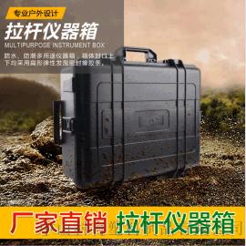 KY305-307-308工具箱塑料安全防护箱仪器箱便携手提箱摄影器材箱