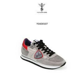 2017最新款明星主播同款 韩系 四色版轻微增高运动风休闲情侣鞋0107款