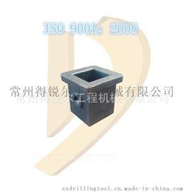 螺旋钻机 旋挖钻机 钻井 方套筒 连接方 PKB153
