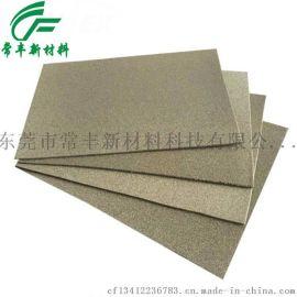厂家供应导热胶带 导电双面胶带 铝箔双面胶带 电磁屏蔽铝箔胶带