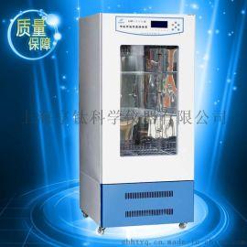 上海三发LHP-160型系列无菌实验、 恒温恒湿培养箱