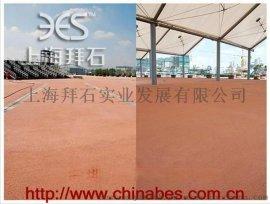 江苏扬州广场|生态性透水混凝土价格|生态性透水混凝土厂家|生态性透水混凝土材料