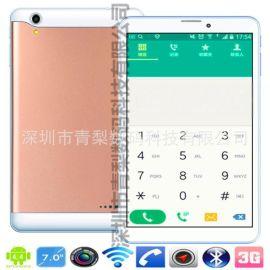 禮品平板電腦 贈品平板電腦 7寸超清 3G通話平板電腦手機禮品促銷