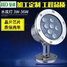 LED水底灯 水池景观照明射灯 12W/24v低压户外防水鱼池灯 喷泉灯