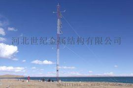 10米-200米气象塔