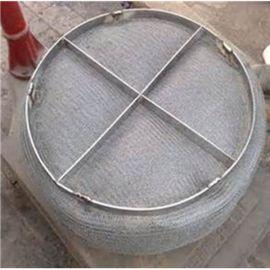 标准丝网除沫器-上装式 下装式