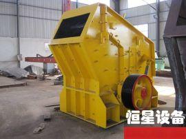 吴江矿山破碎机价格小型破碎机设备