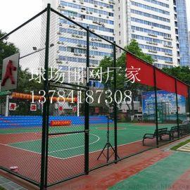 包塑足球场围网多少钱 篮球场围栏网厂家批发价格