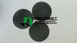 不锈钢包边滤片异形滤片 圆形过滤片镀锌过滤网片 丝网过滤片