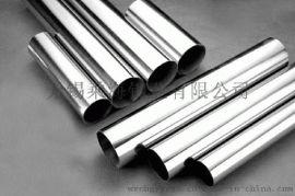 无锡不锈钢装饰管装饰圆管