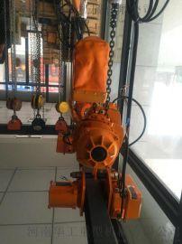 DHS电动环链葫芦 链条式电动环链葫芦 2t9m
