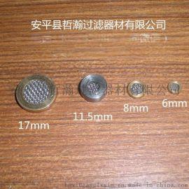 哲瀚不锈钢自减压阀滤片 铜包边圆形液压过滤网片