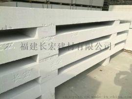 福建ALC加气板材混凝土加气板轻质墙板