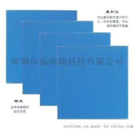 供應導熱雙面膠 絕緣導熱雙面膠 LED導熱雙面膠 玻纖基材衝壓成型