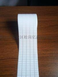 铜板不干胶标签 30*10 条形码打印贴纸 二维码印刷 可定做 不干胶标签