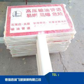 玻璃钢生产厂家供应玻璃钢警示牌价格