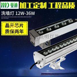 LED洗牆燈1000*46*46 外牆燈 LED線條燈 七彩橋樑燈 12W/18W/24W36W
