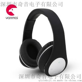 新款蓝牙耳机运动制造商_突音