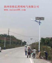 质量保证 价格公道 来图定做扬州厂家专业定做太阳能LED路灯