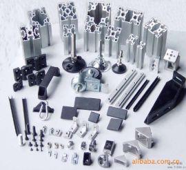 北京铝型材厂家异性铝型材厂家