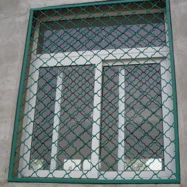 防盗窗网片  菱形网片