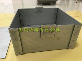 宝鸡厂家供应钼舟,折叠钼舟,铆接钼舟,焊接钼舟,牌号361,364,TZM