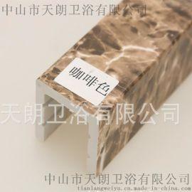 广东中山江门淋浴房挡水石基配件厂 花色人造石基生产厂家 卫浴环保人造挡水条
