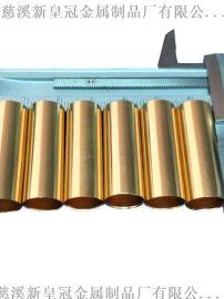 厂家直销,倒角钝化黄铜管