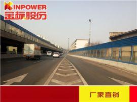 高架桥声屏障 桥梁声屏障生产厂家