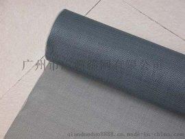 玻璃纤维防蚊网 隐形窗纱 厂家直销 批发供应