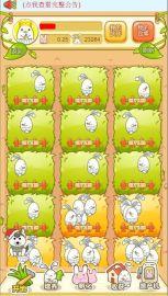 吉祥兔模拟牧场游戏吉祥兔系统定制开发