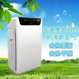 負離子空氣淨化器-空氣淨化器-家用甲醛淨化器