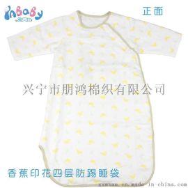 寶寶衣服選購技巧,寶寶純棉紗布睡袋