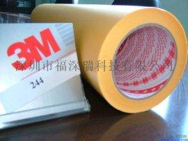3M244高温阻焊胶带,高温美纹纸胶带