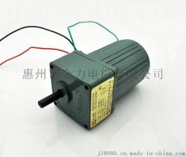 生产厂家供应自动鞋套机电机,擦鞋机电机