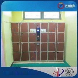 北京厂家直销TRH-T-24自助寄存柜 自助存包柜 条码寄存柜送货上门