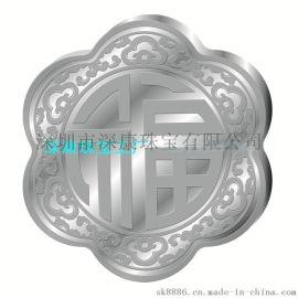企业logo金属徽章定做 黄金白银加工工厂设计策划方案