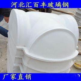 玻璃钢阀门保温壳生产厂家河北球阀专用保温壳
