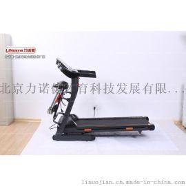 北京力諾健出租家用跑步機健身房跑步機租賃公司